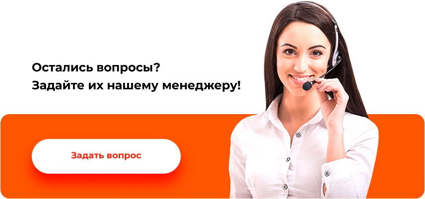 легкий займ иркутск телефон
